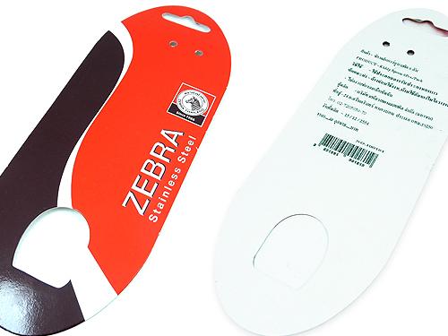 Paper Tag Zebra Head by HSA